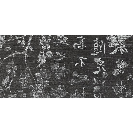 Kuroyaki  Samurai Notte
